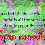 356+ Good Morning Images With English Quotes HD Download