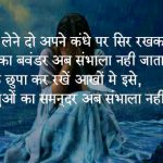 552+ Sad Status Quotes Images Wallpaper Pics Photo Pictures in hindi