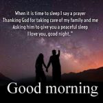 Hindi Quotes Good morning images Download Him and her – गुड मॉर्निंग इमेजेज फॉर हिम & हेर