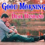 326+ Good Morning Images Wallpaper Photo Pictures for boyfriend