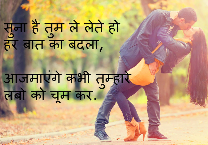 Breakup Images With Quotes