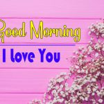 567+ Good Morning Images Wallpaper Pics with Flowers Download
