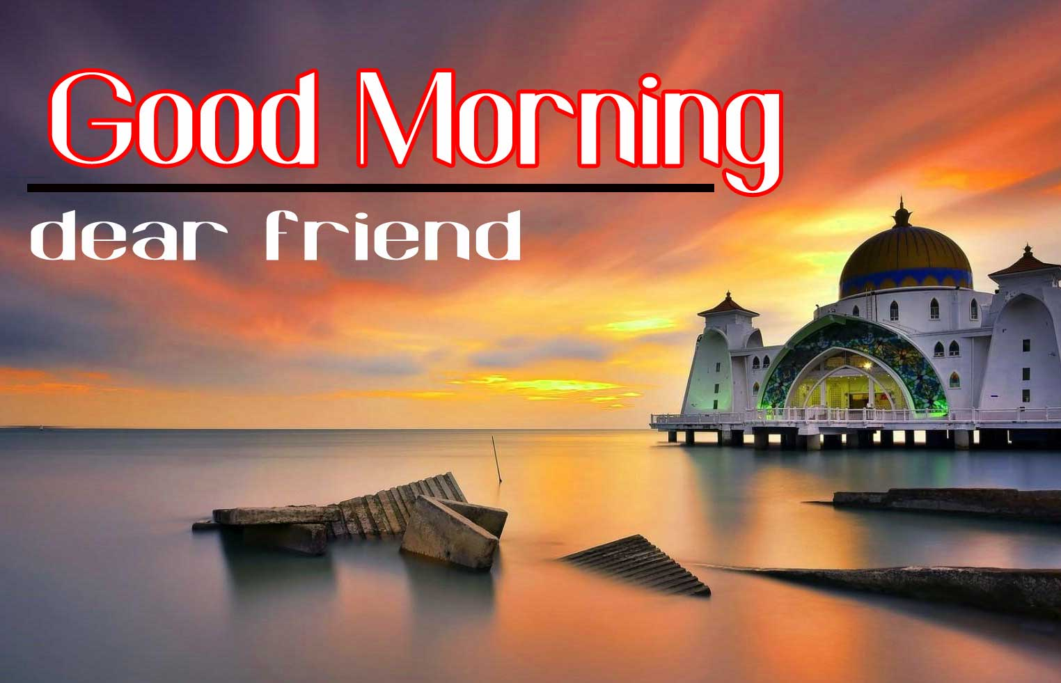 Good Morning Friends Images Free