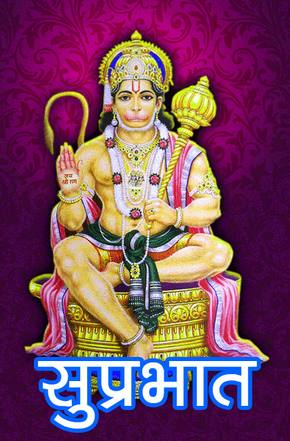 Hanuman Ji Good Morning Images Download