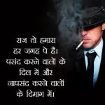 235+ Attitude Images Wallpaper Photo Pictures For Whatsapp DP For Boys