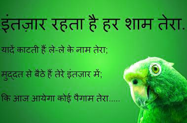 Hindi Dosti Shayari Images Wallpaper for Facebook