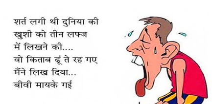Hindi Funny Images pictures pics hd