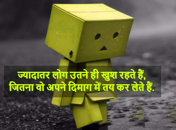 Hindi Motivational Quotes Images pictures free hd