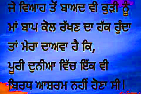 Punjabi Whatsapp Status Images Wallpaper In HD
