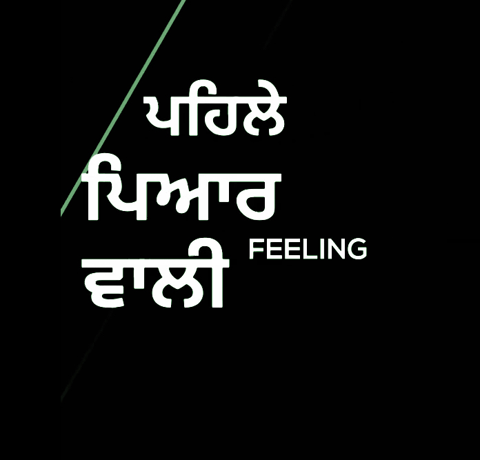 Punjabi Whatsapp Status Images Wallpaper Free