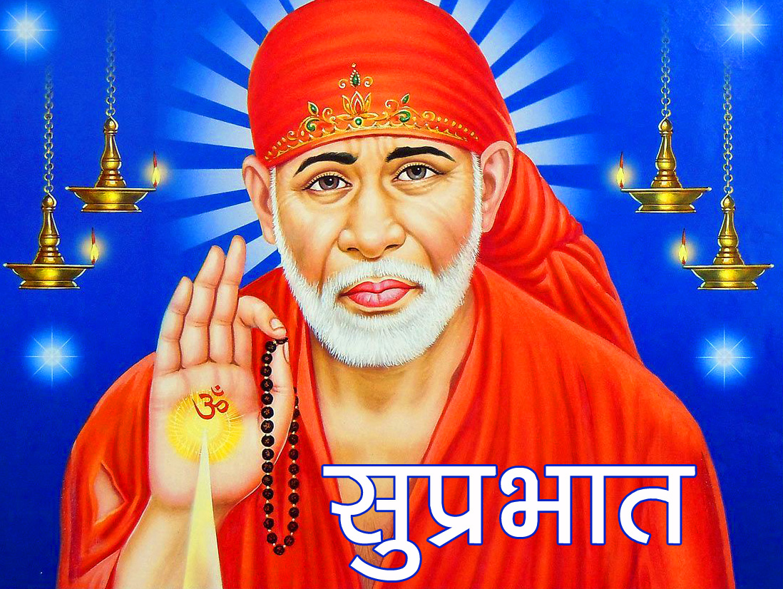 Sai-baba-good-morning-images-6