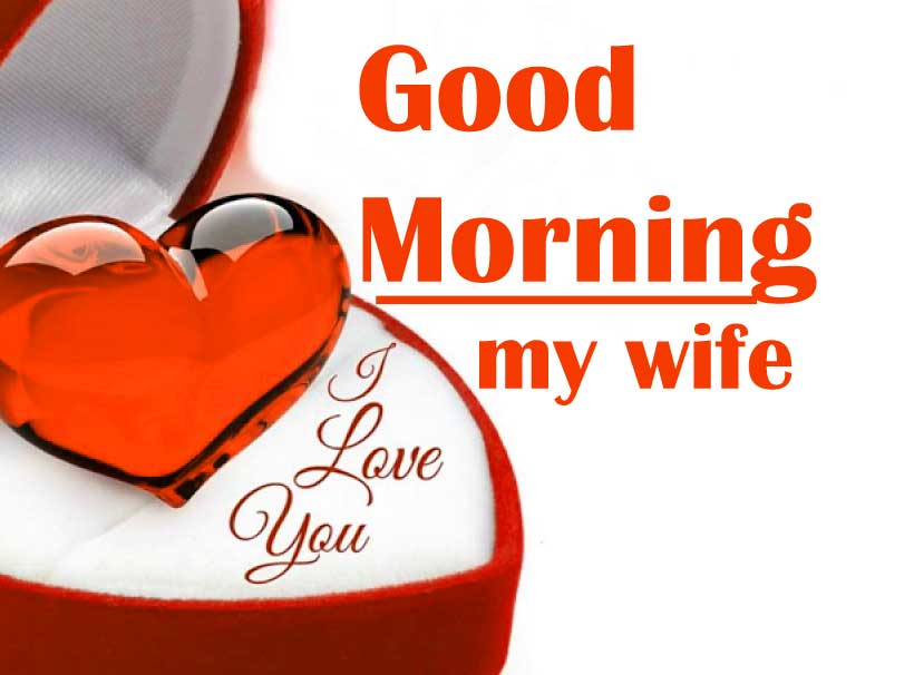 Good Morning Images For Wife Photo Download