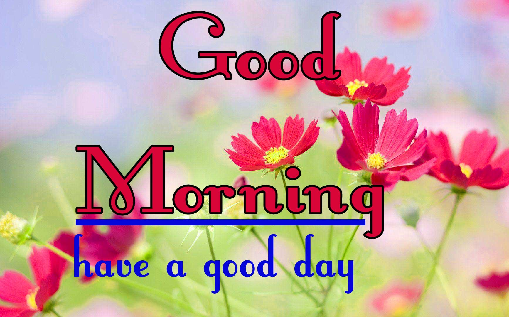 Special Good Morning Images for Friend