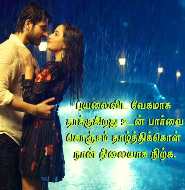 Latest Free Sweet DP For Whatsapp Wallpaper With Romantic Couple