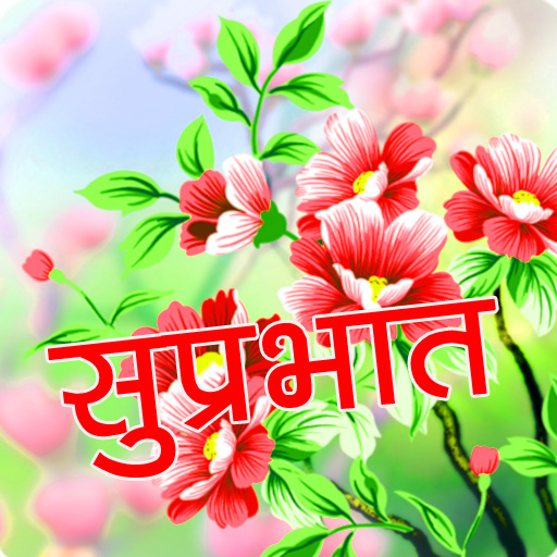 suprabhat-images-11