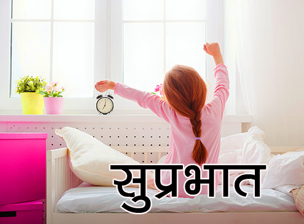 suprabhat-images-12