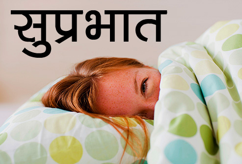 suprabhat-images-16