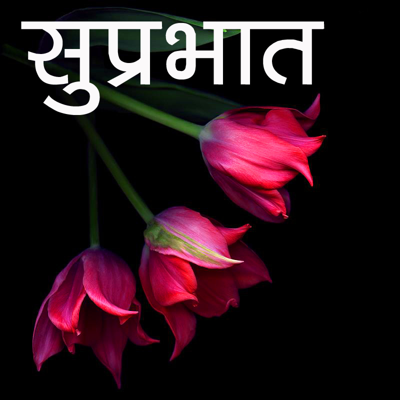 suprabhat-images-20