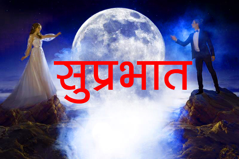 suprabhat-images-22