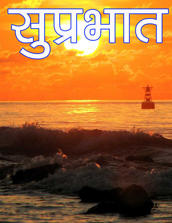 suprabhat-images-7