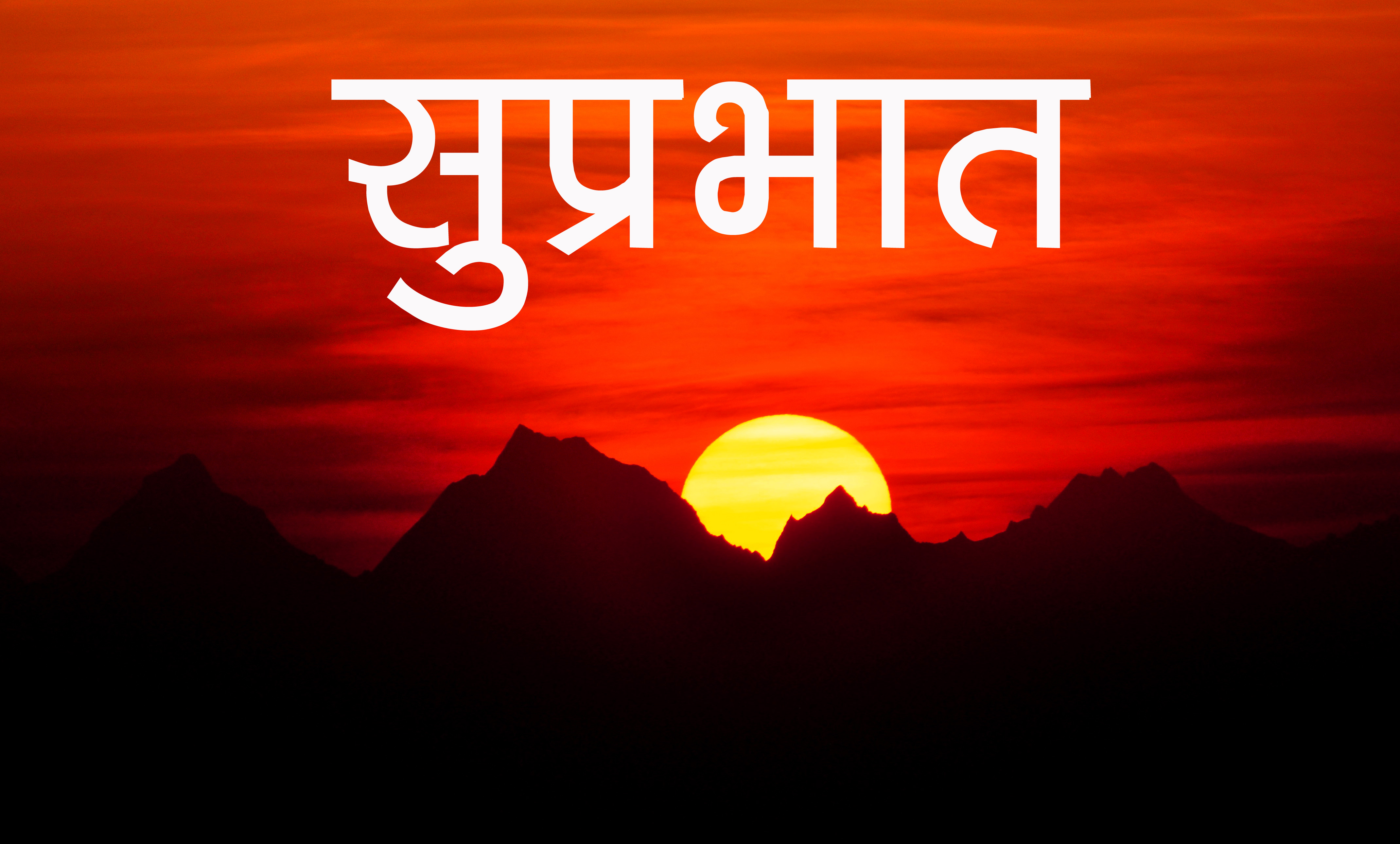 suprabhat-images-9