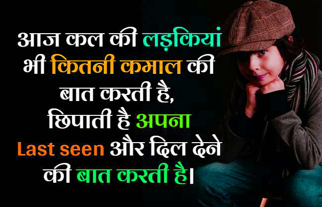 Attitude Hindi Images