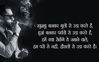 Hindi-Attitude-Images-12