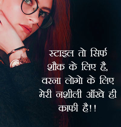 Hindi-Attitude-Images-19