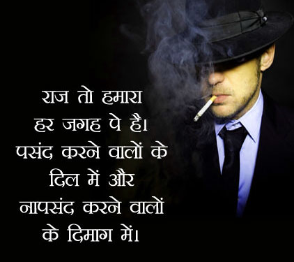 Hindi-Attitude-Images-2
