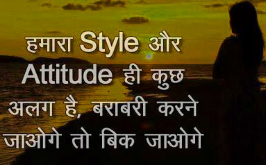 Hindi-Attitude-Images-21