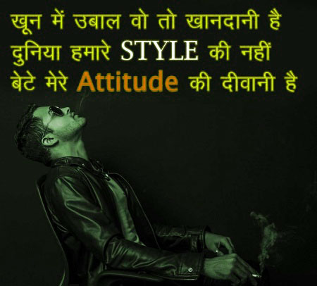 Hindi-Attitude-Images-HD-Free-Downlaod-15