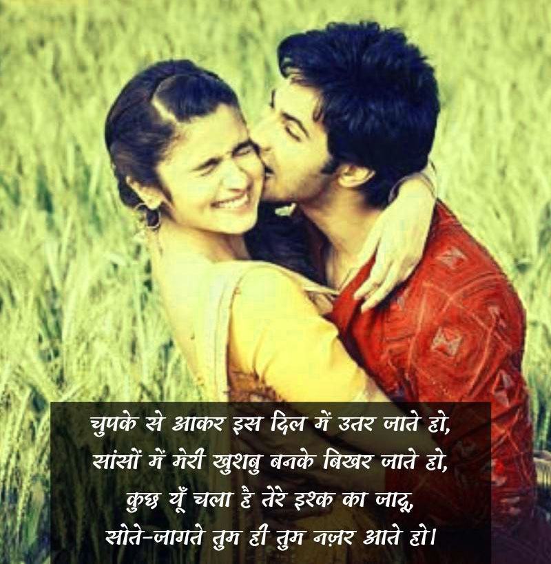 Love-Status-Images-In-Hindi-Download-11