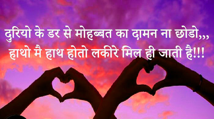 Love-Status-Images-In-Hindi-Download-19