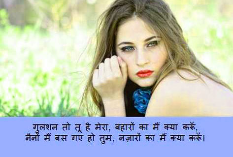 Love-Status-Images-In-Hindi-Download-6