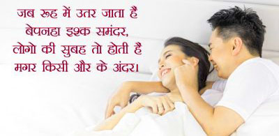 Love-Status-Images-In-Hindi-Download-Pics-16