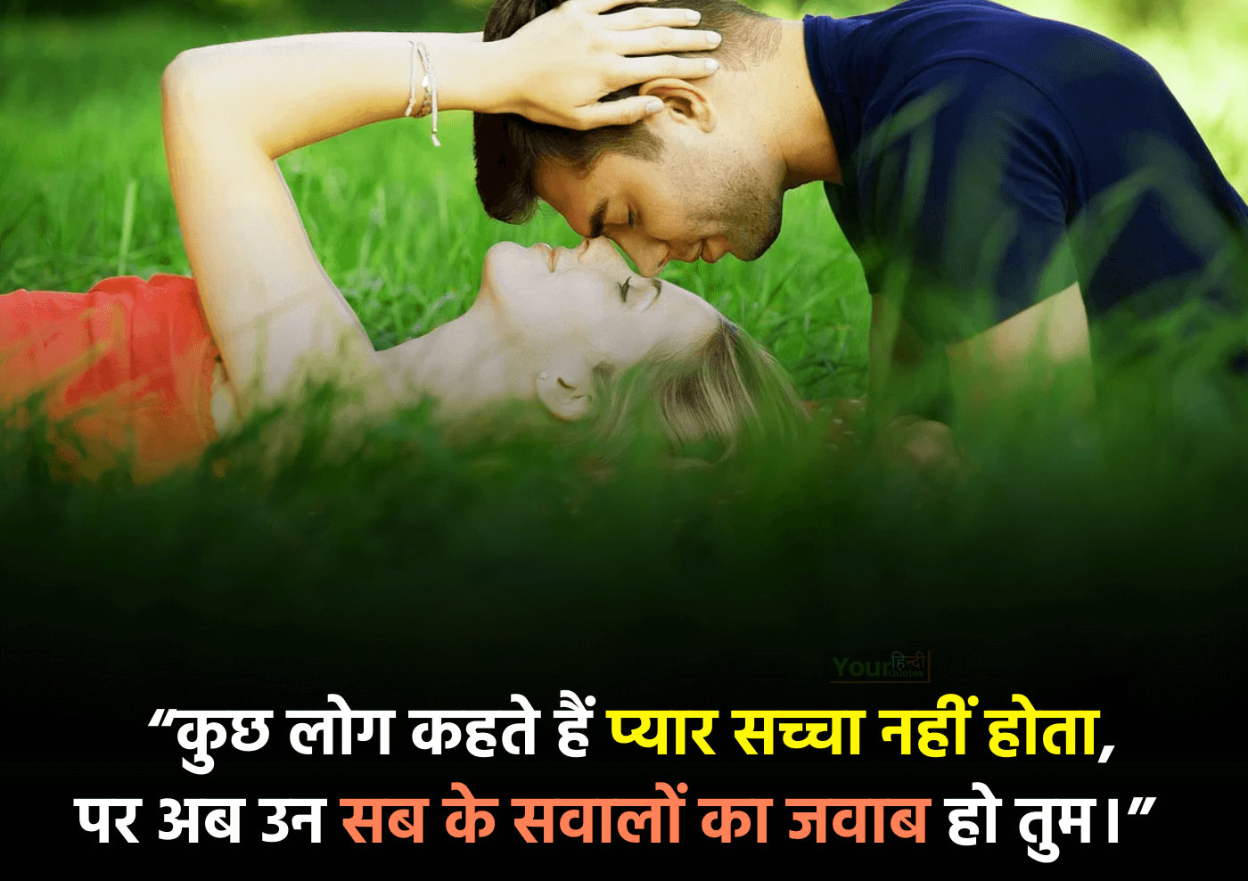 Love-Status-Images-In-Hindi-Download-Pics-24