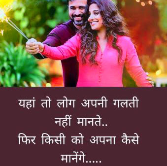 Love-Status-Images-In-Hindi-Download-Pics-7