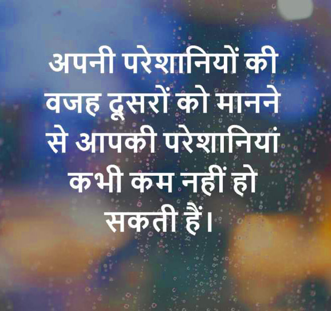 Motivational Quotes Hindi Wallpaper Free In HD Download