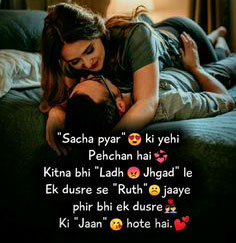 Romantic-Hindi-Shayari-14