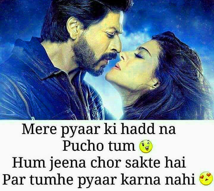 Romantic-Hindi-Shayari-17