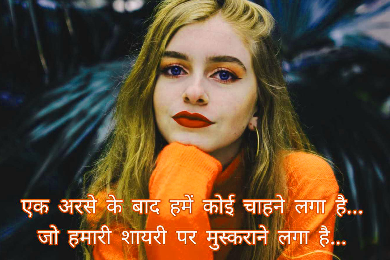 Romantic-Hindi-Shayari-25