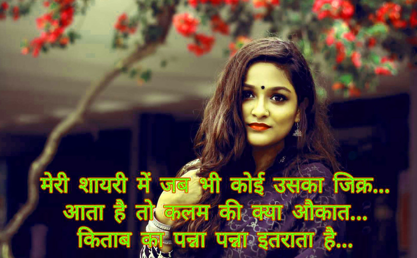 Romantic-Hindi-Shayari-26