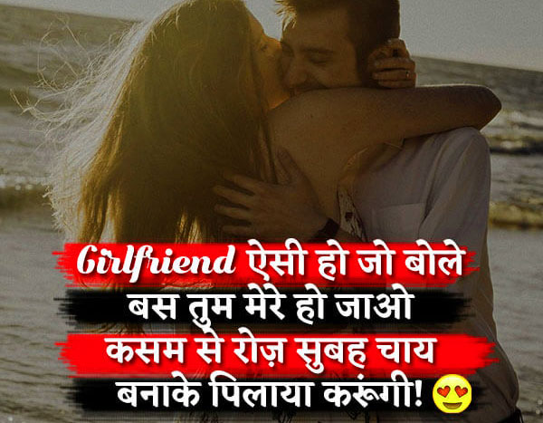 Romantic-Hindi-Shayari-Images-HD-10
