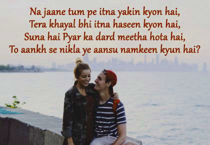 Romantic-Hindi-Shayari-Images-HD-17