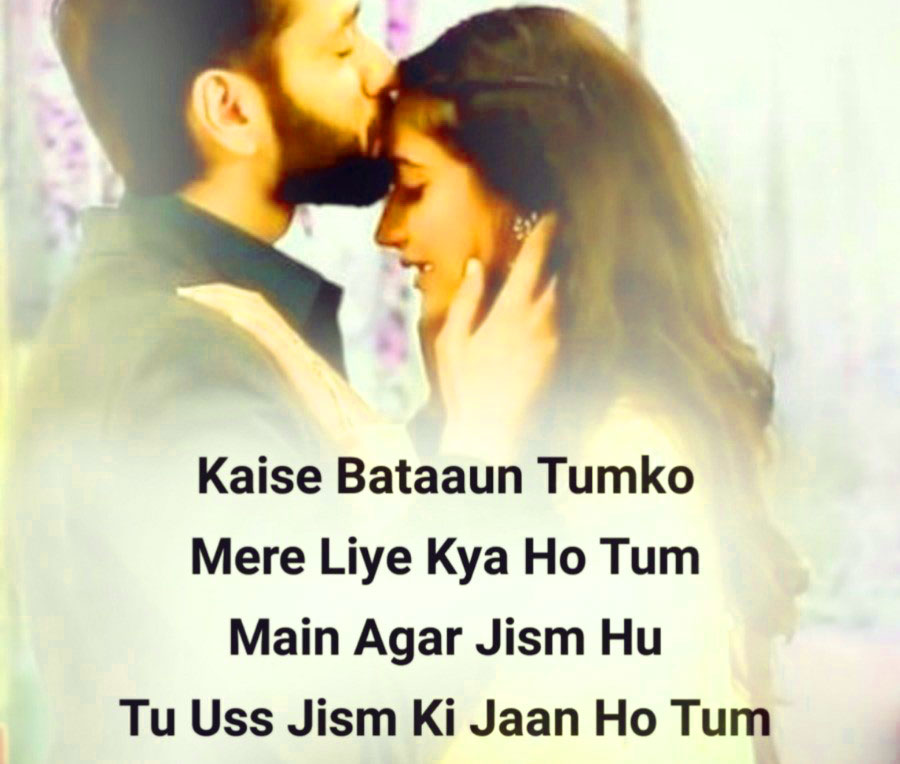 Romantic-Hindi-Shayari-Images-HD-19