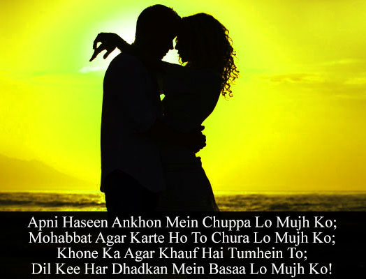 Romantic-Hindi-Shayari-Images-HD-29