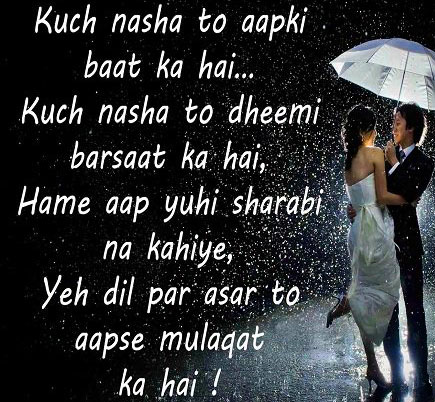 Romantic-Hindi-Shayari-Images-HD-9