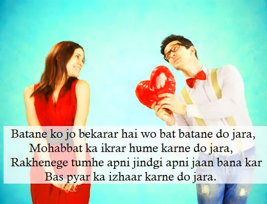 Romantic-Hindi-Shayari-Pics-Download-4