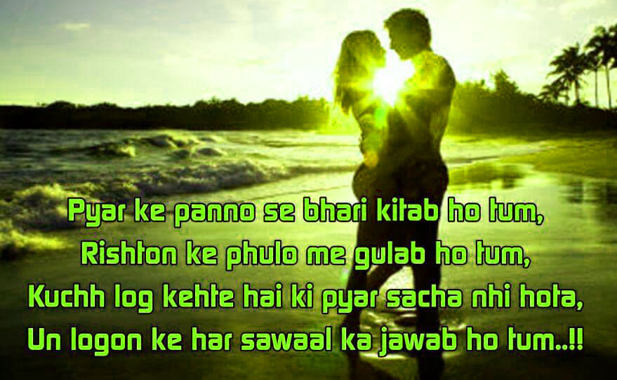 Romantic-Hindi-Shayari-Wallpaper-Pics-Download-10
