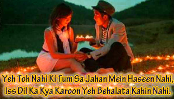 Romantic-Hindi-Shayari-Wallpaper-Pics-Download-13